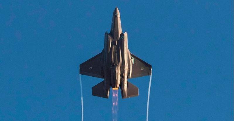 F35 Fuerza Aérea Israelí