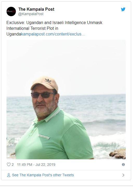 Kampala Post