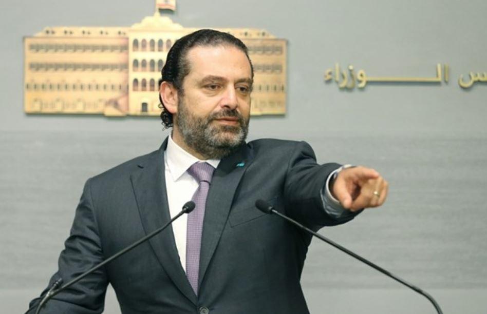 Saaad Hariri