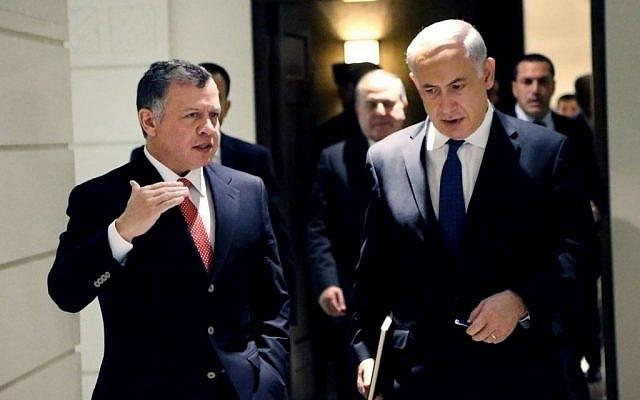 Abdallah II Netanyahu