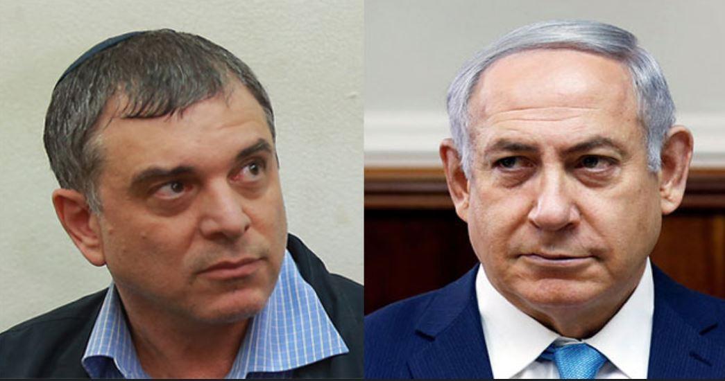 Netanyahu Filber