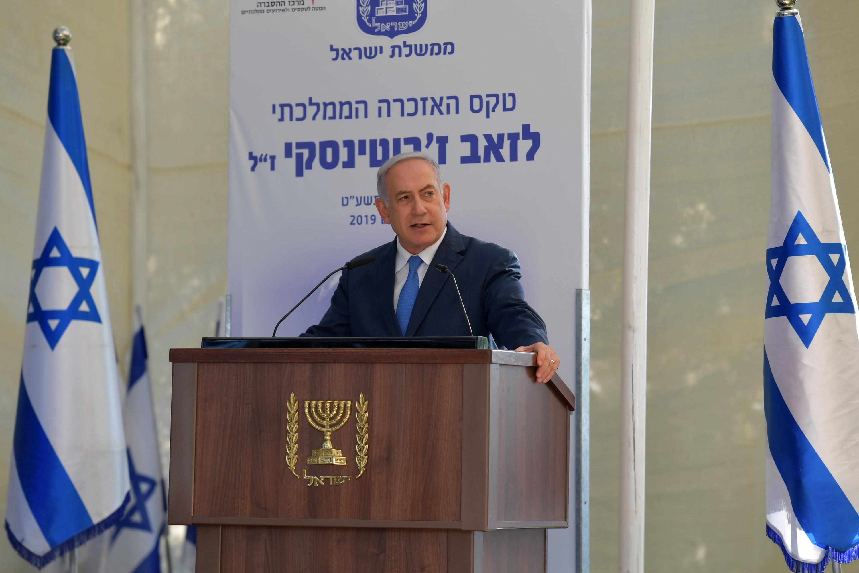 PM Netanyahu at state memorial ceremony for Zeev Jabotinsky