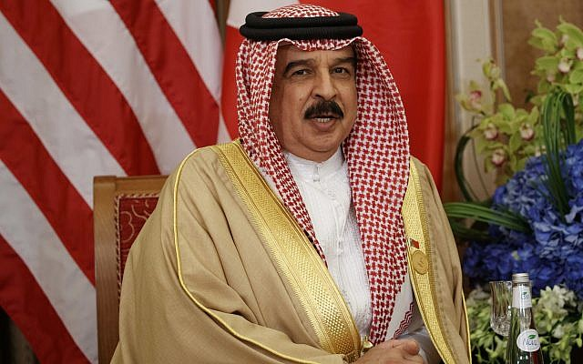 Rey de Bahréin Hamad bin Isa al Khalifa
