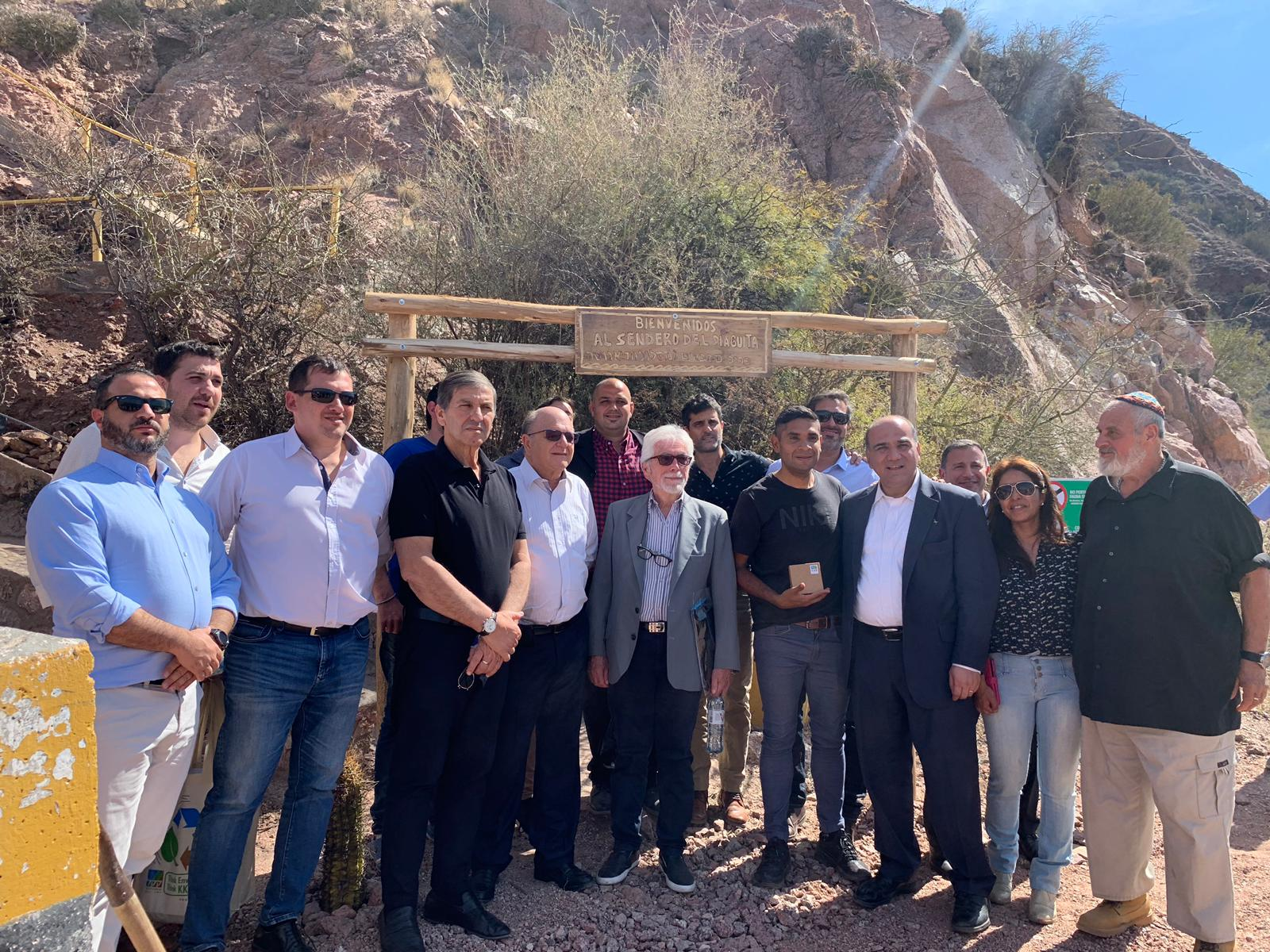 La delegación del KKL en el sendero de Trekking inaugurado con colaboración del KKL Argentina