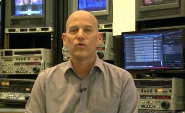 Guy Peleg