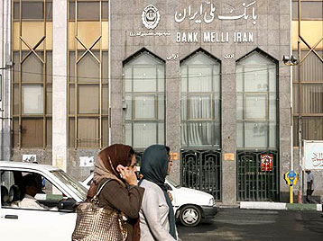 Iran-Bank-Melli-Largest-Iranian-Bank
