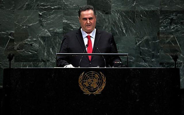 Israel Katz en la ONU