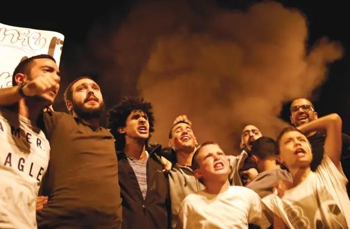 Protesta Sderot