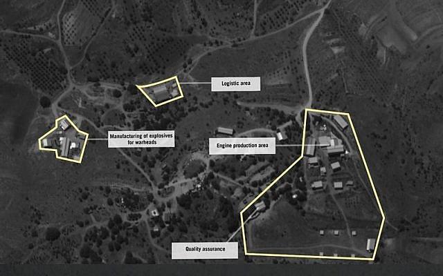 Site designed to convert precision missiles in Lebanon