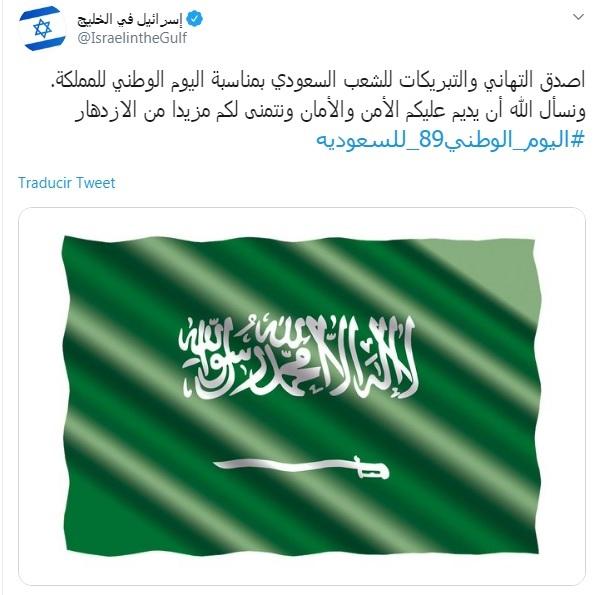 Tuit Israel saudita