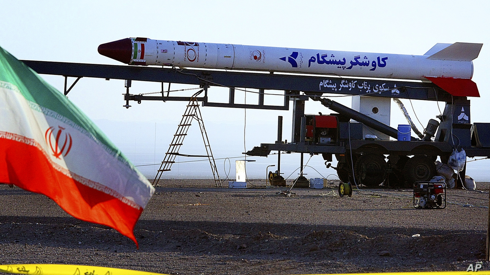 iran_space