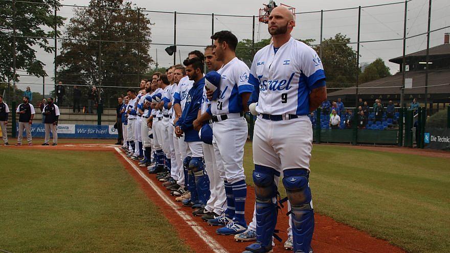 israel baseball