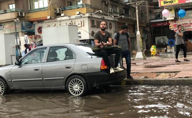 CAIRO_i