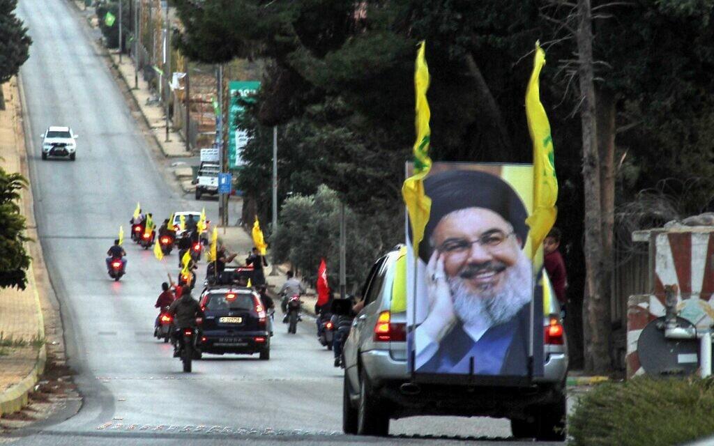 LEBANON-POLITICS-DEMO-UNREST
