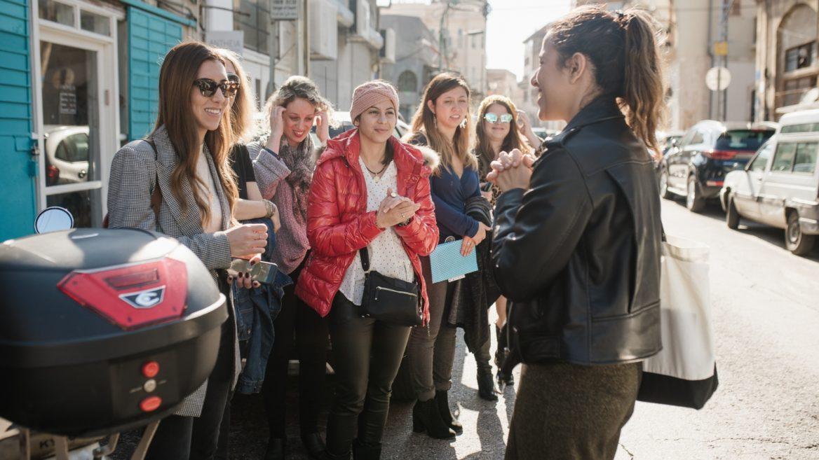 moda israel