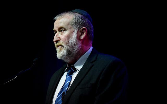 MIDEAST ISRAEL JUSTICE