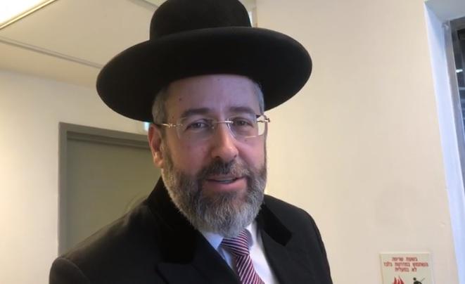 rabino-lau