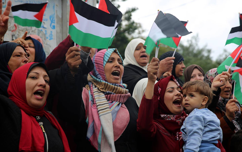 palestinian-women-protest-ap-img