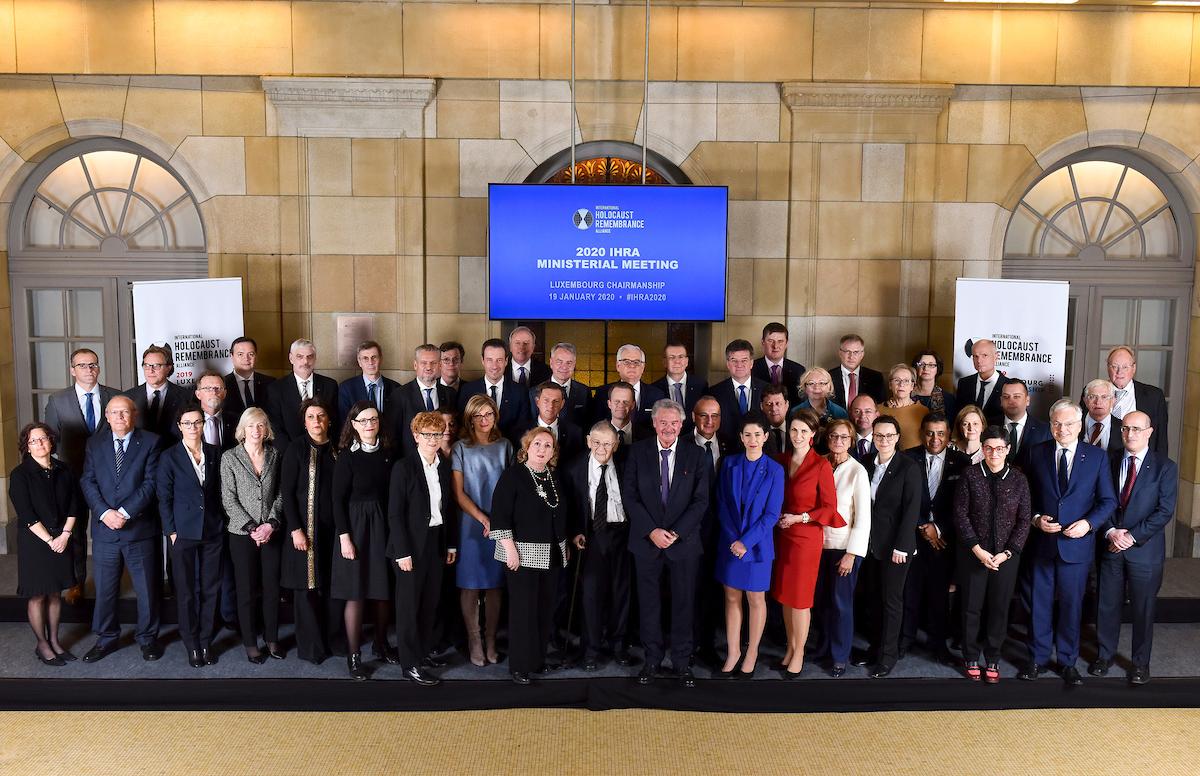 Alianza Shoá ministros