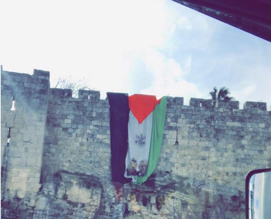 Bandera palestina Jerusalem
