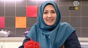 IRAN 1