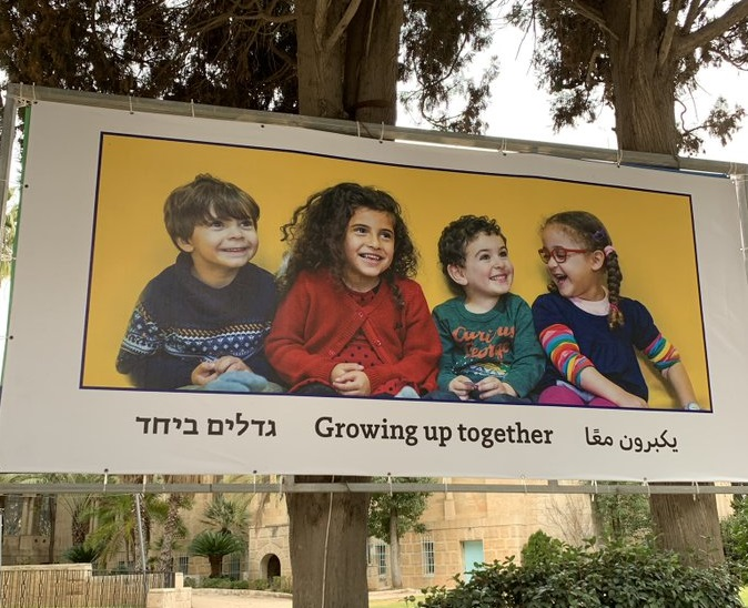 foto jerusalem