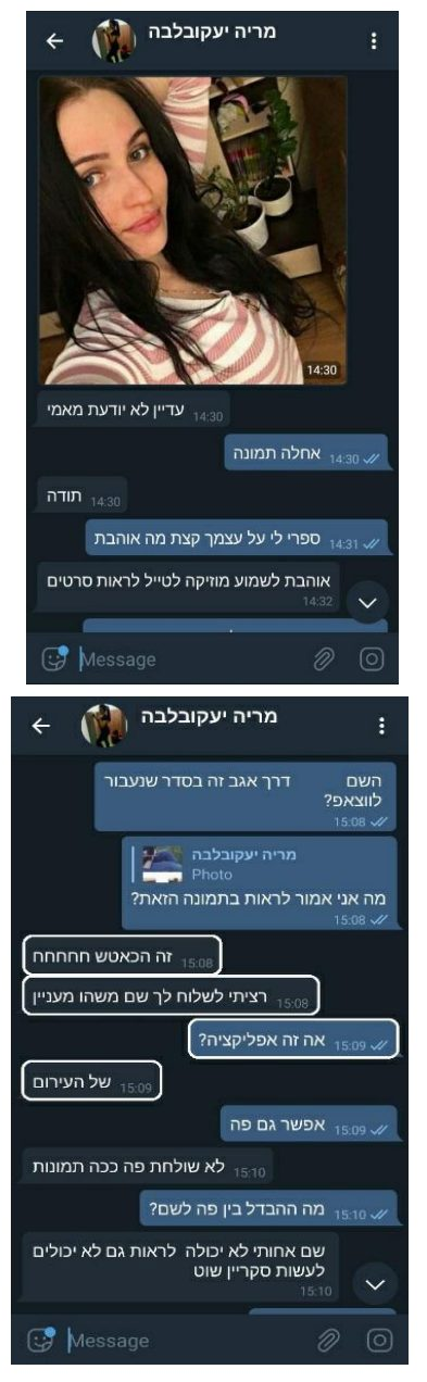 hamas_telegram (1)