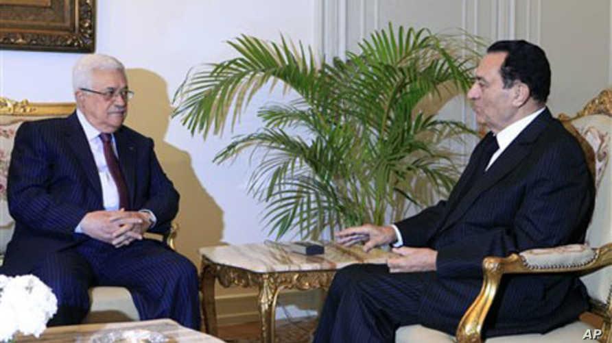 mubarak y abbas