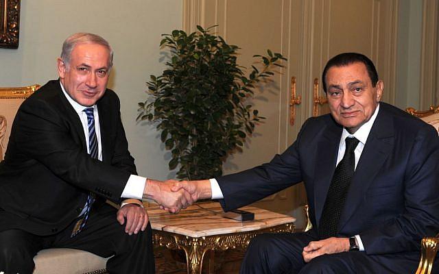 mubarak y netanyahu