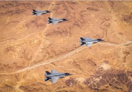F35 Israel EEUU