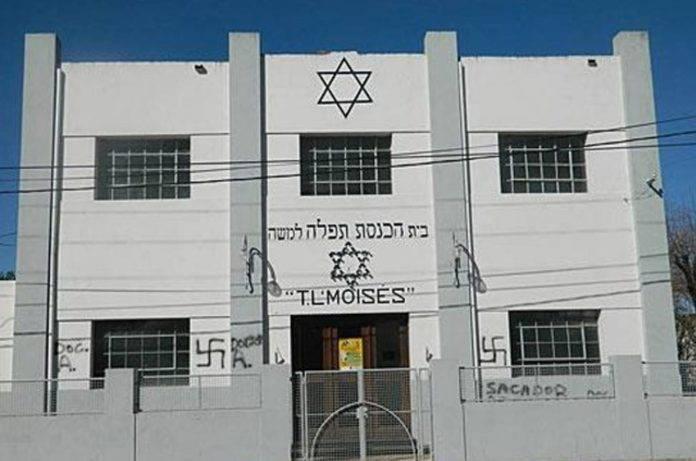 Sinagoga Basavilbaso