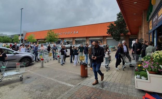 supermarketline_i