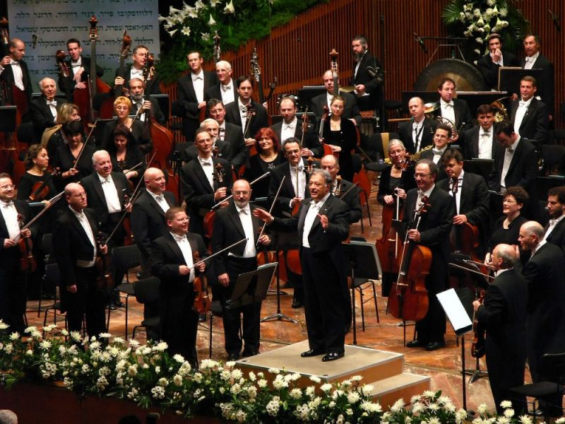 1200px-Israel_Philharmonic_Orchestra