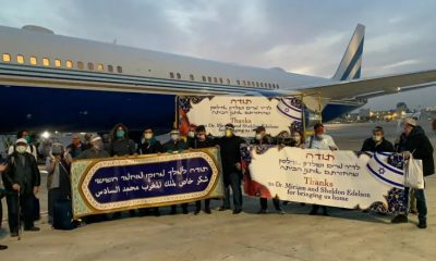 Judíos Marruecos