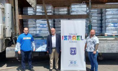 Donación Israel Ucrania