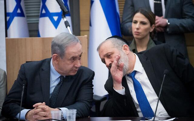 MIDEAST ISRAEL POLITICS
