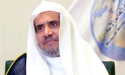 Issa Muhammad