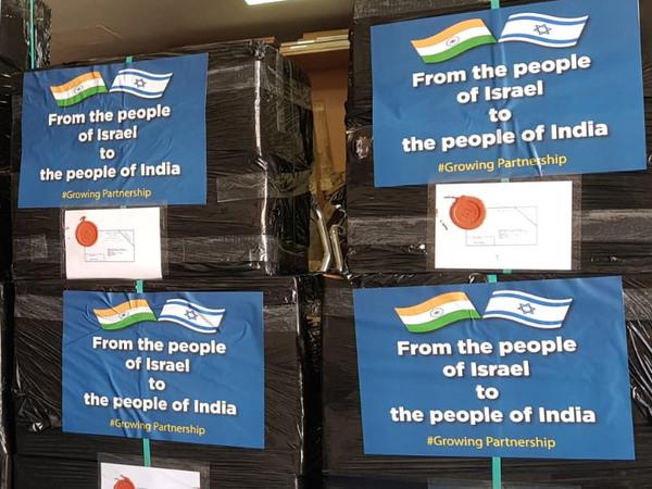 Donación India