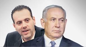 Netanyahu – Zohar