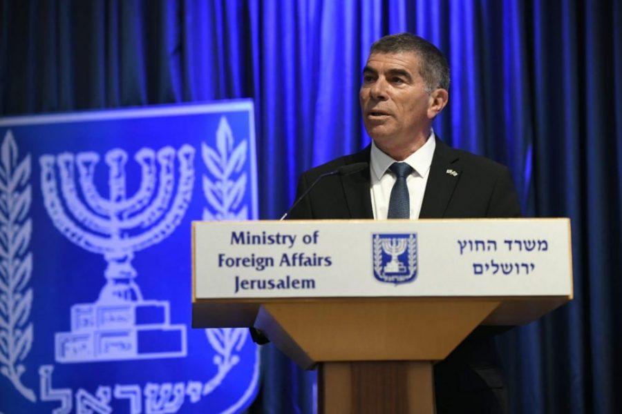 israel mfa