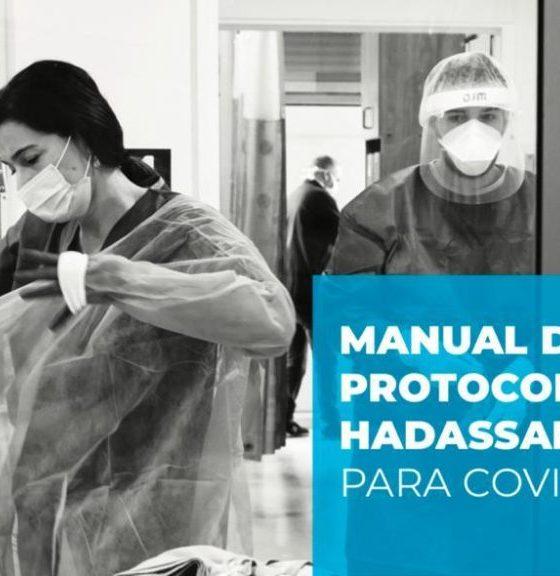 manual de protocolo hadassah