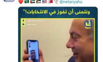 WhatsApp Image 2020-08-16 at 23.45.57