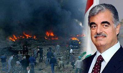 hariri atentado