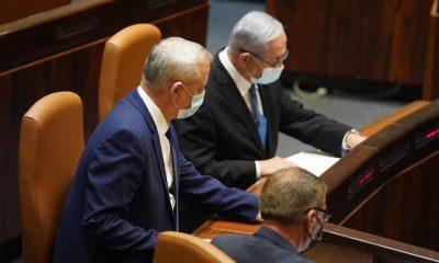 ley presupuesto israel