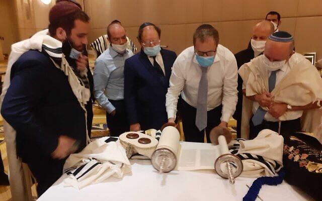 EAU judios
