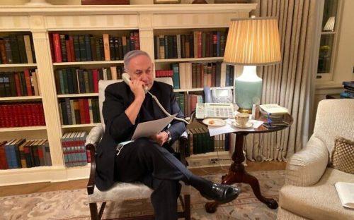 PM-Netanyahu-holds-consultations-640×400
