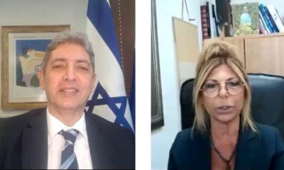 TELEMEDICINA PANAMÁ – ISRAEL