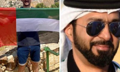 emirati israeli
