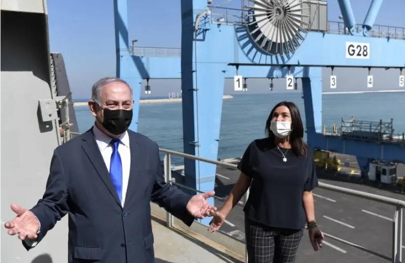 Bibi Regev barco EAU