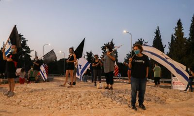 MIDEAST ISRAEL PROTEST